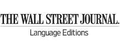 The Wall Street Journal Foreign Language Editions